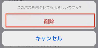 f:id:tanakayuuki0104:20191216053455j:plain