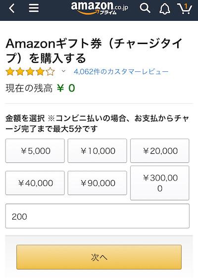 f:id:tanakayuuki0104:20191219061244j:plain