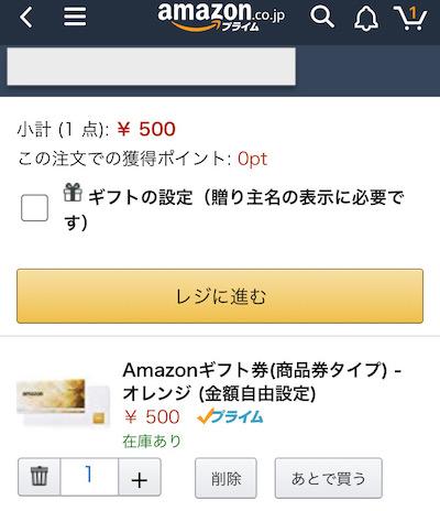 f:id:tanakayuuki0104:20191219062008j:plain
