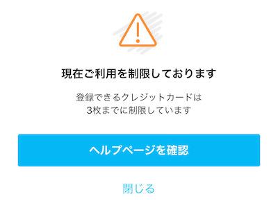 f:id:tanakayuuki0104:20191220062034j:plain