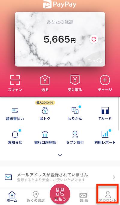 f:id:tanakayuuki0104:20191221052304j:plain
