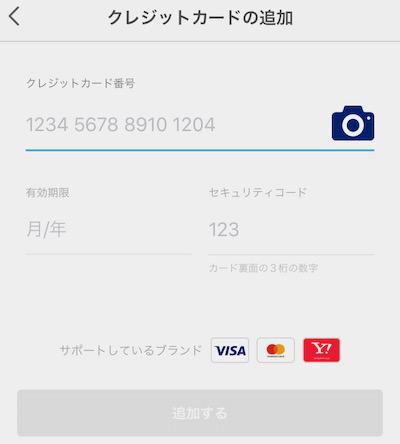 f:id:tanakayuuki0104:20191221052333j:plain