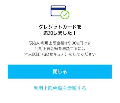 f:id:tanakayuuki0104:20191221052950j:plain
