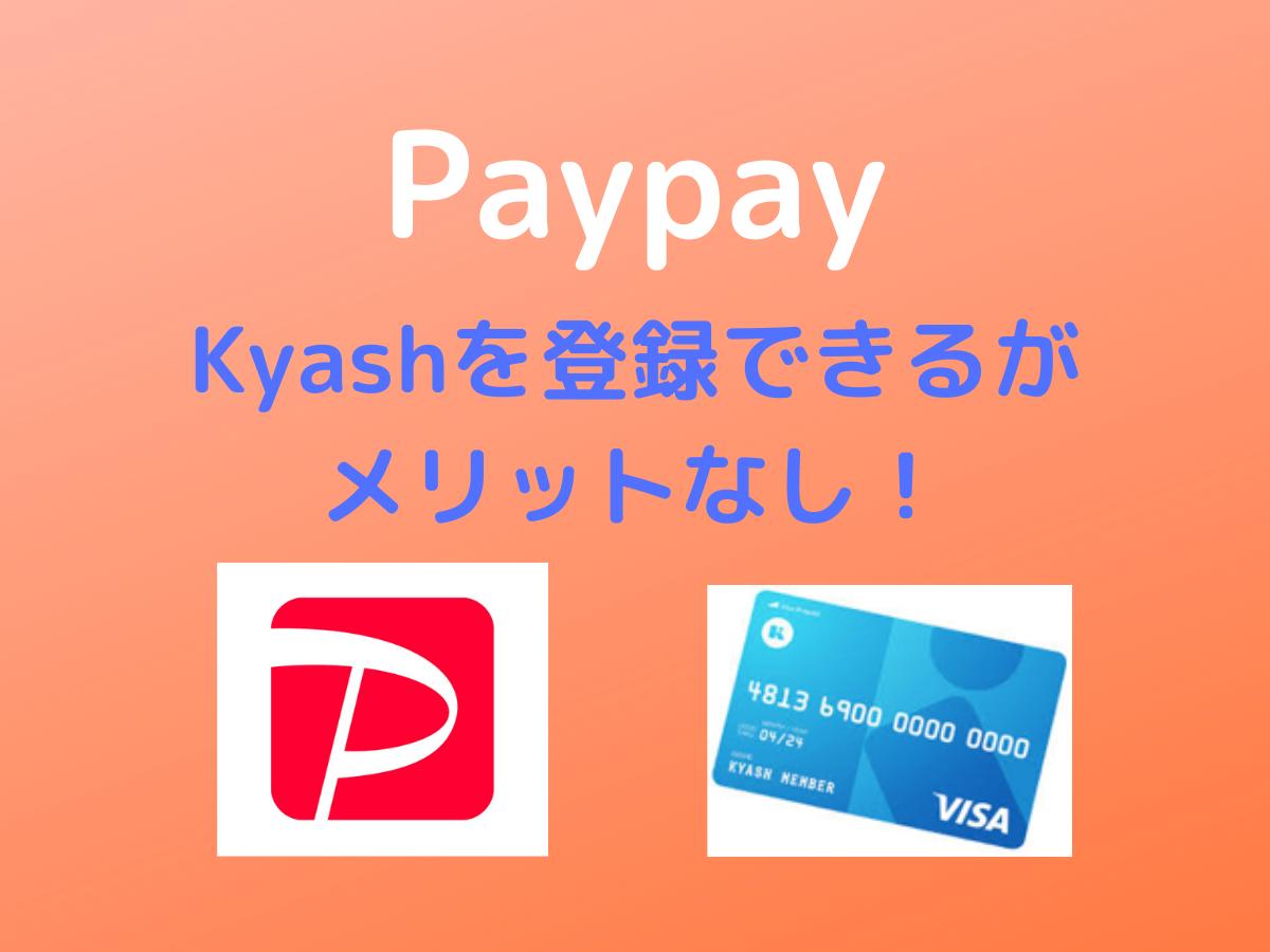 f:id:tanakayuuki0104:20191221054846p:plain