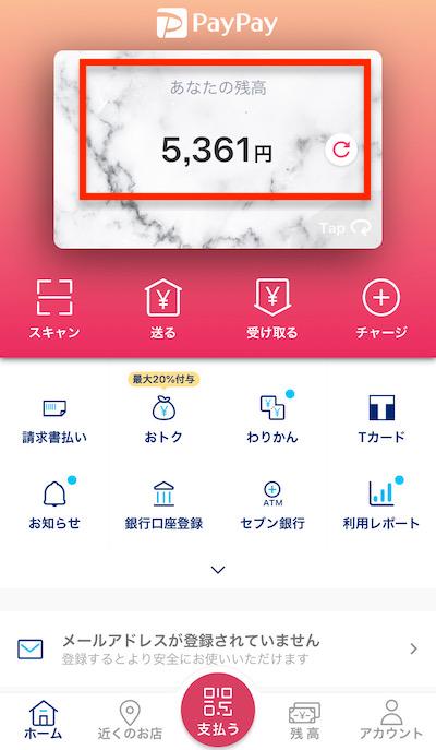 f:id:tanakayuuki0104:20191225051209j:plain