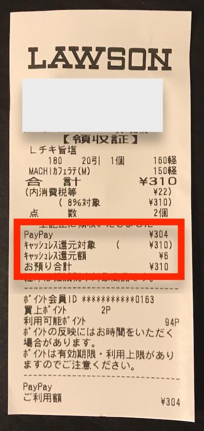 f:id:tanakayuuki0104:20191225051742j:plain