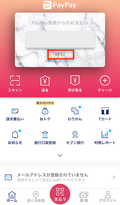 f:id:tanakayuuki0104:20191226051543j:plain