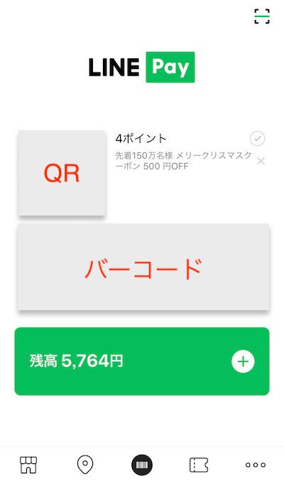 f:id:tanakayuuki0104:20191227050941j:plain