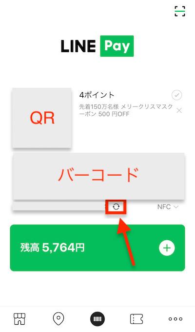 f:id:tanakayuuki0104:20191227061614j:plain
