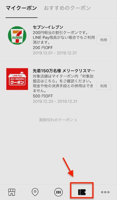 f:id:tanakayuuki0104:20191228055433j:plain