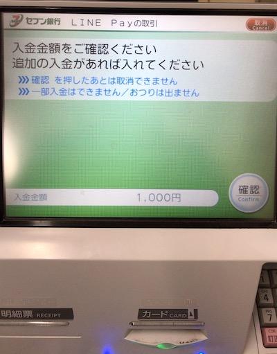 f:id:tanakayuuki0104:20191228062852j:plain