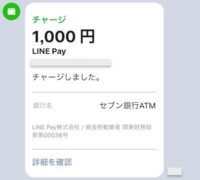 f:id:tanakayuuki0104:20191228070515j:plain