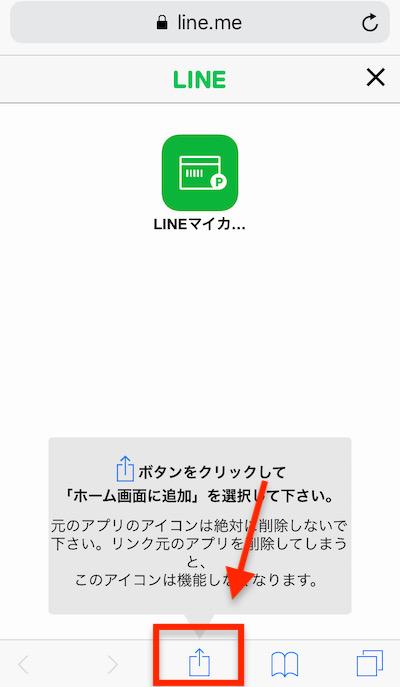 f:id:tanakayuuki0104:20191229062618j:plain