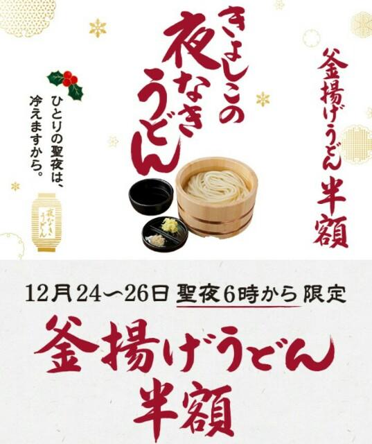 f:id:tanakazakki:20161220130533j:image