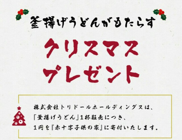 f:id:tanakazakki:20161220130839j:image