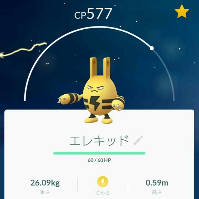 f:id:tanakazakki:20161225174535j:image