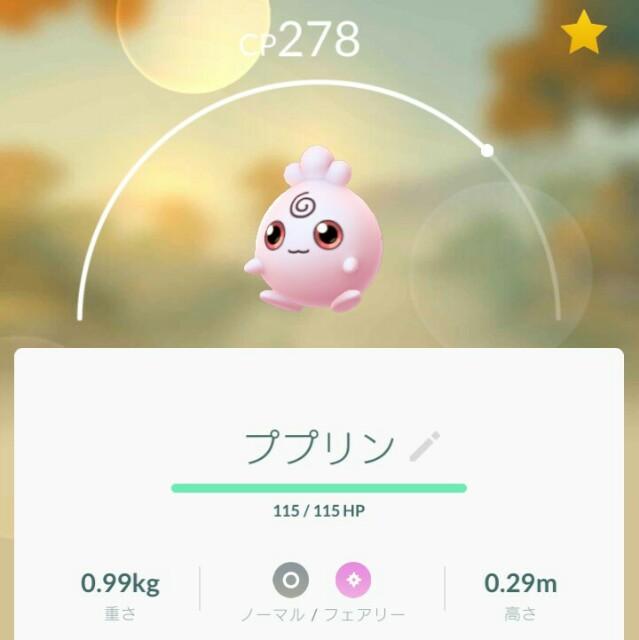 f:id:tanakazakki:20161225174543j:image
