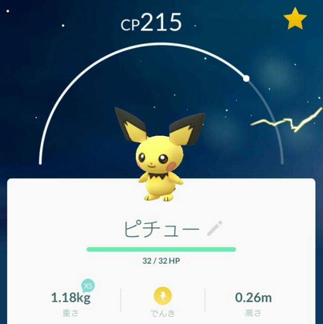 f:id:tanakazakki:20161225174606j:image