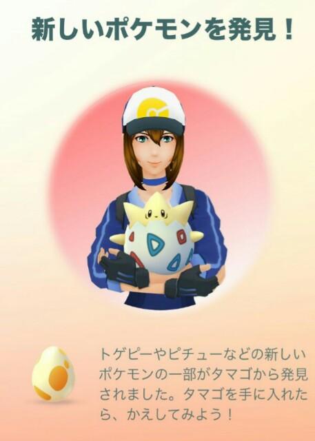 f:id:tanakazakki:20161225174638j:image