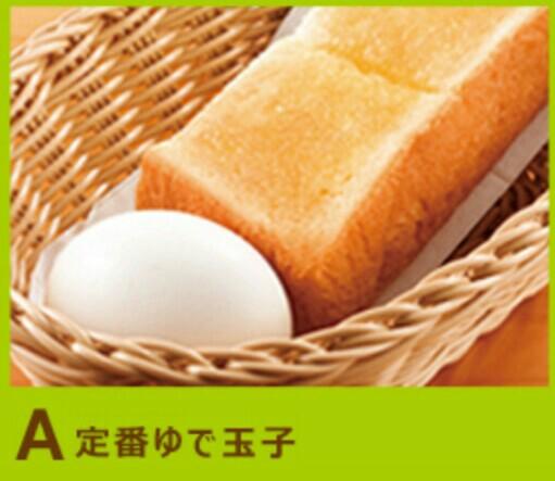 f:id:tanakazakki:20170129125918j:image