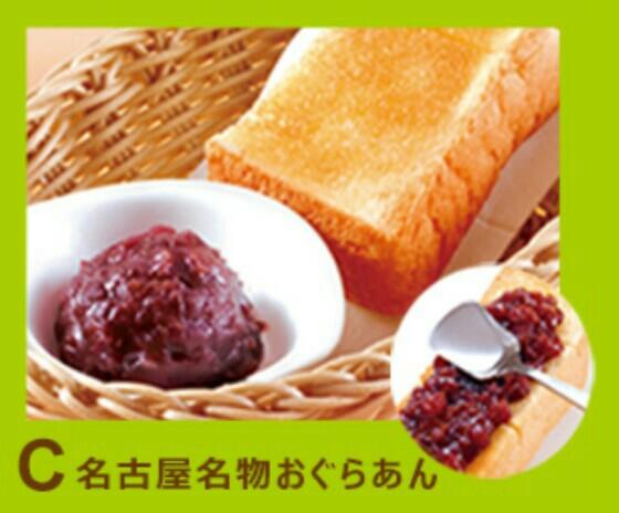 f:id:tanakazakki:20170129130023j:image