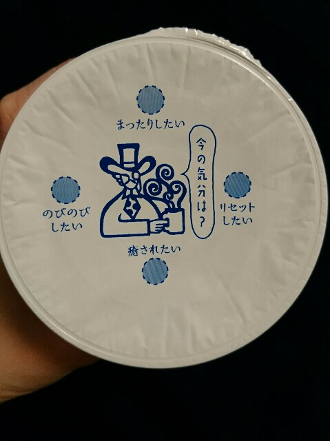 f:id:tanakazakki:20170129160804j:image