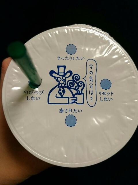 f:id:tanakazakki:20170129160830j:image