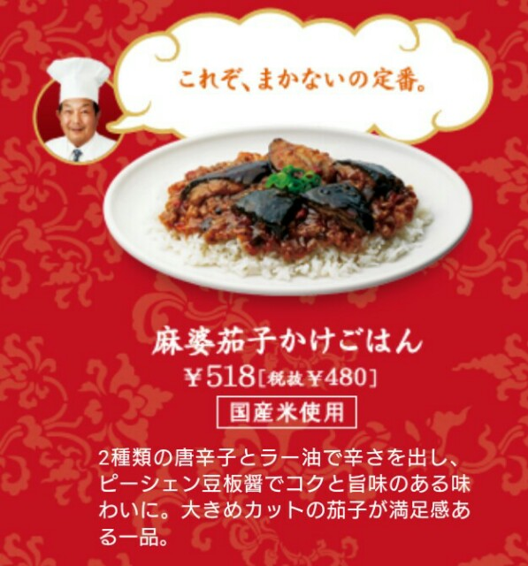 f:id:tanakazakki:20170129163932j:image