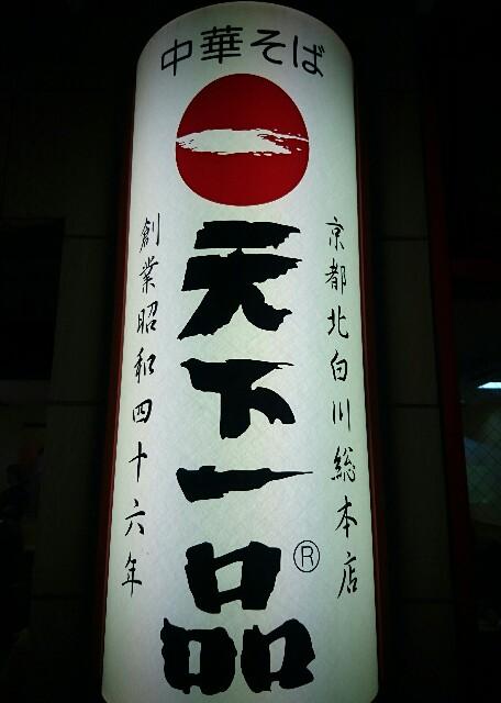 f:id:tanakazakki:20170129195106j:image