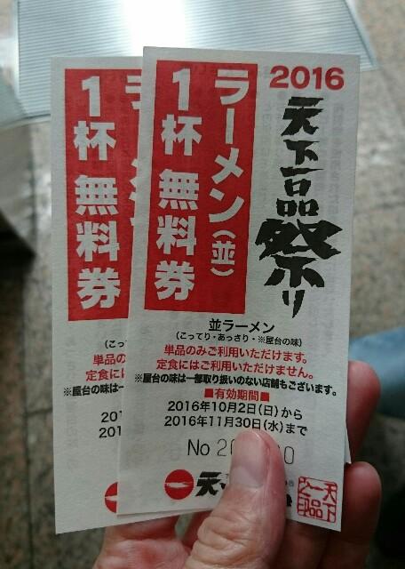 f:id:tanakazakki:20170129195337j:image