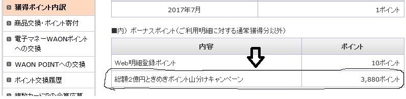 f:id:tanakdm:20170724193535j:plain