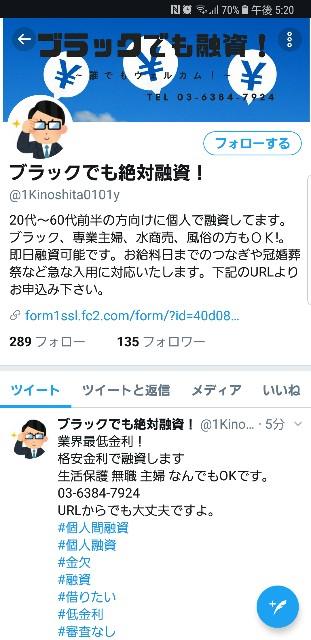 f:id:tanakdm:20180102172059j:plain