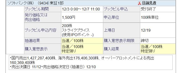f:id:tanakdm:20181217195542p:plain