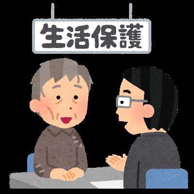 函館で闇金ではなく借りられる業者