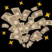 30万円も枠が広がった