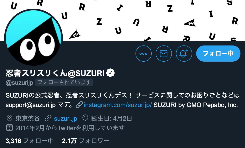 @suzurijp