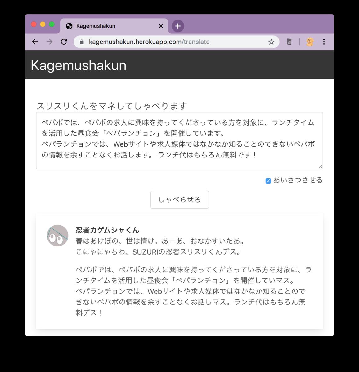 kagemusha3