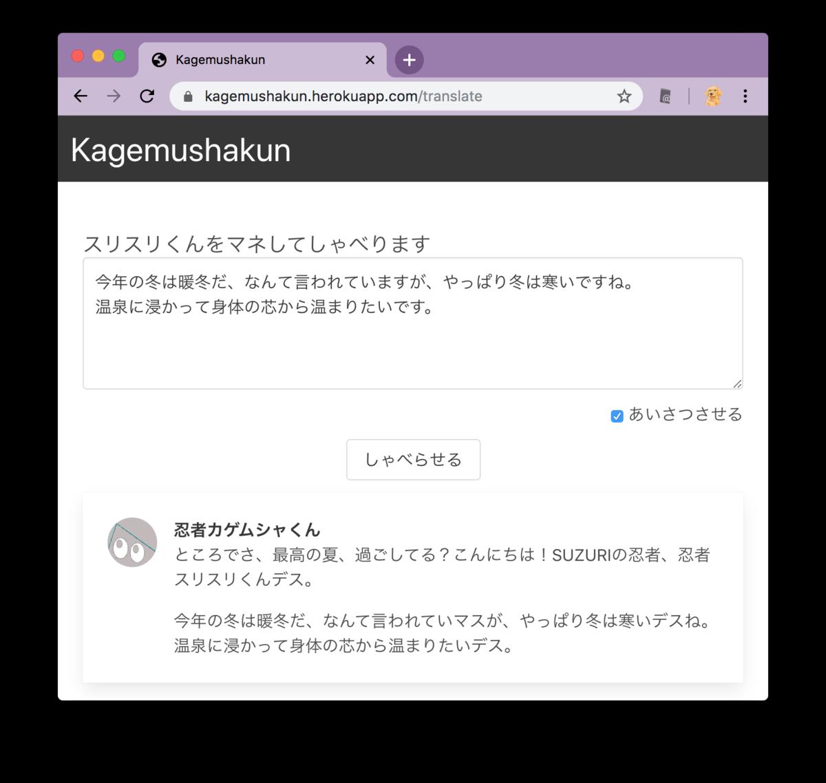 kagemusha4
