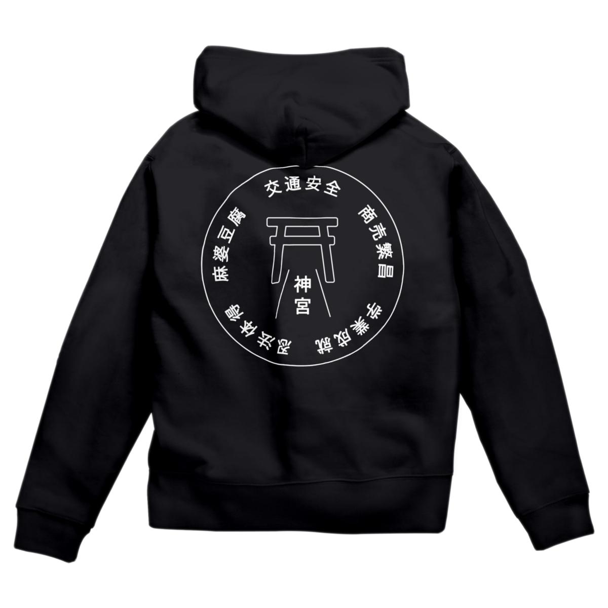 zip-hoodie2-back