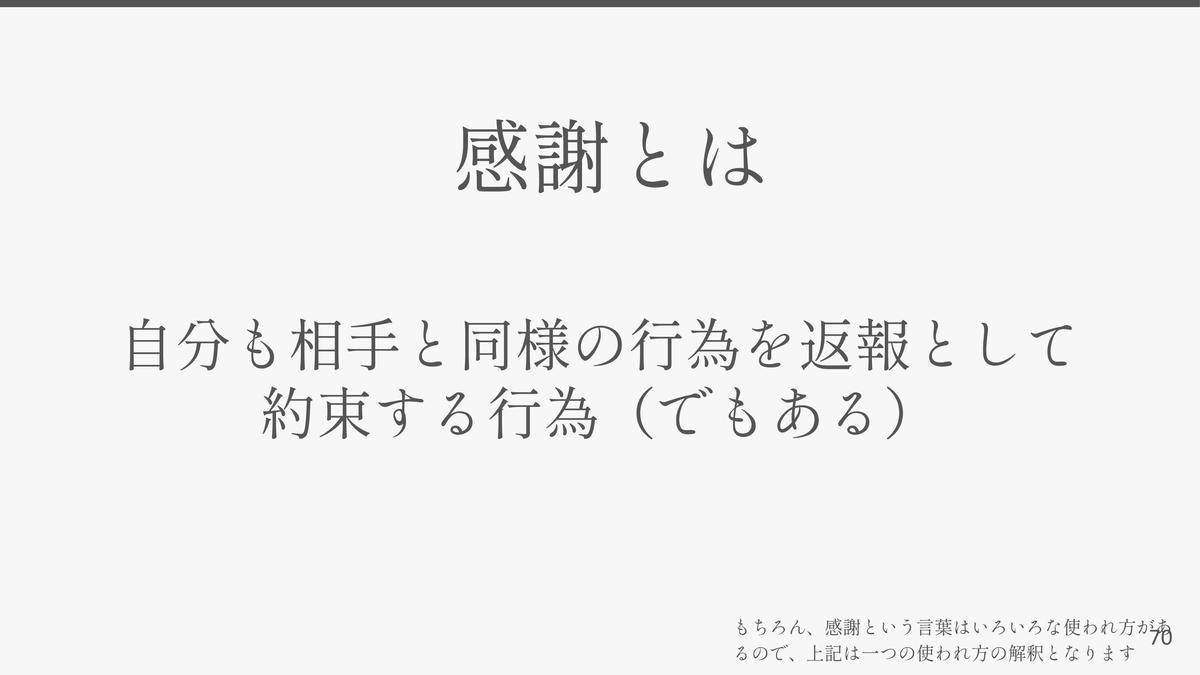 f:id:tanaken0515:20200802094155j:plain