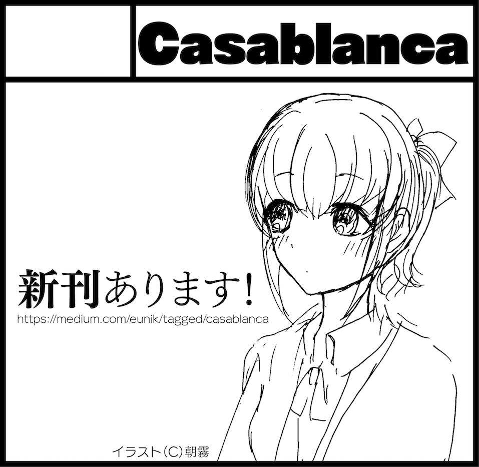 f:id:tanako_kozakura:20180701233108p:plain