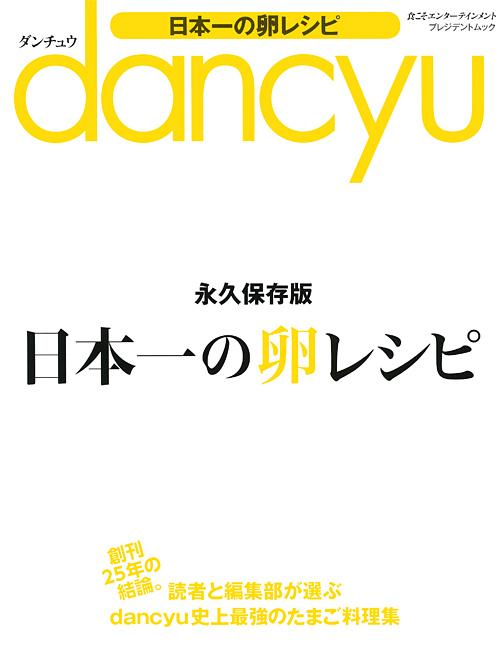 f:id:tanakonaoko:20160706155539j:plain