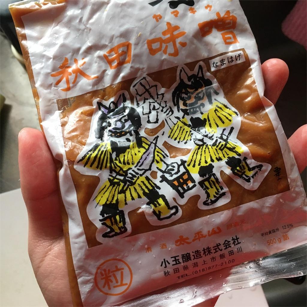 f:id:tanakonaoko:20161016150626j:image