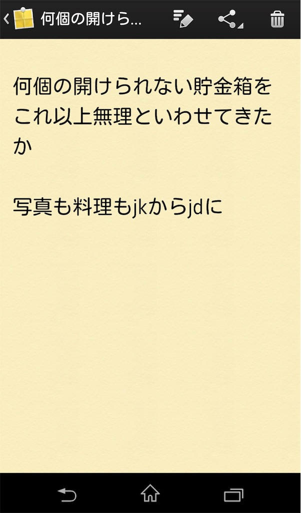 f:id:tanakonaoko:20161222171518j:image