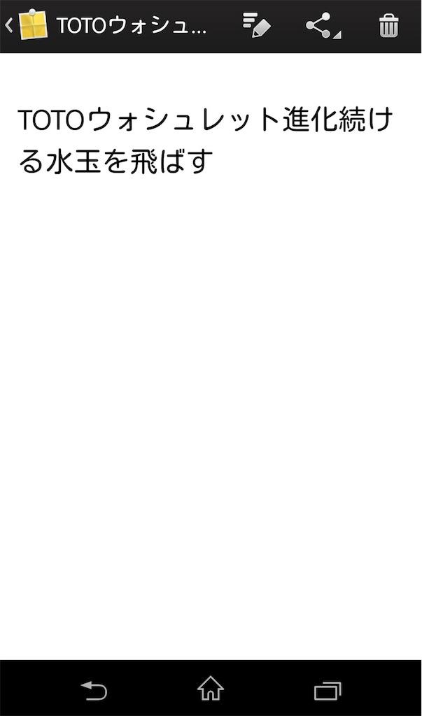 f:id:tanakonaoko:20161222171821j:image