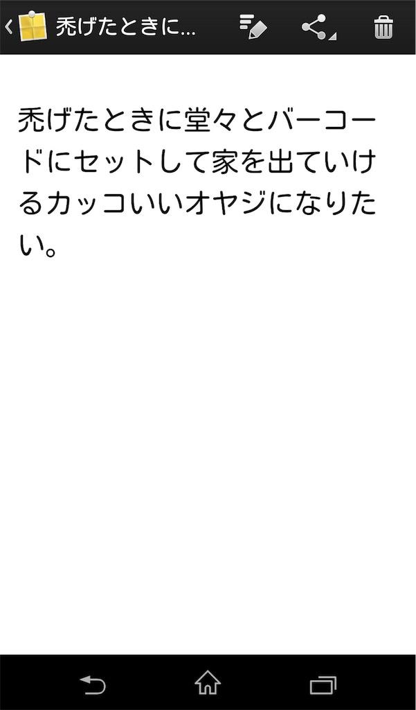f:id:tanakonaoko:20161222172341j:image