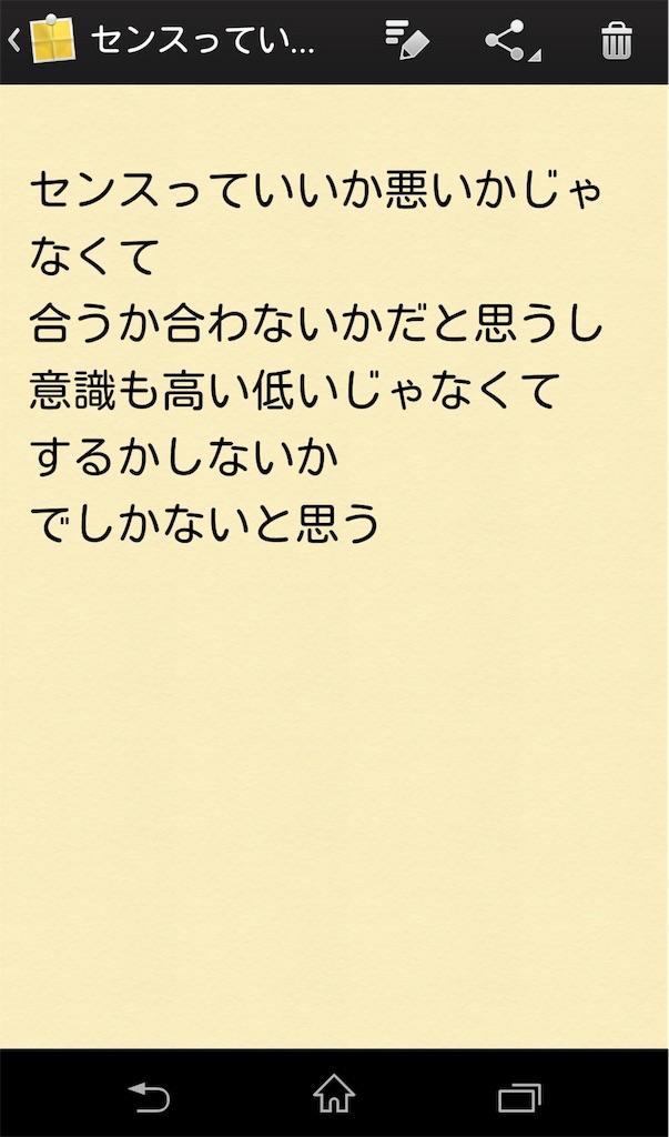f:id:tanakonaoko:20161222172423j:image