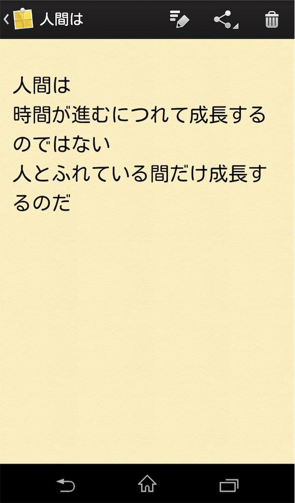 f:id:tanakonaoko:20161222172555j:image