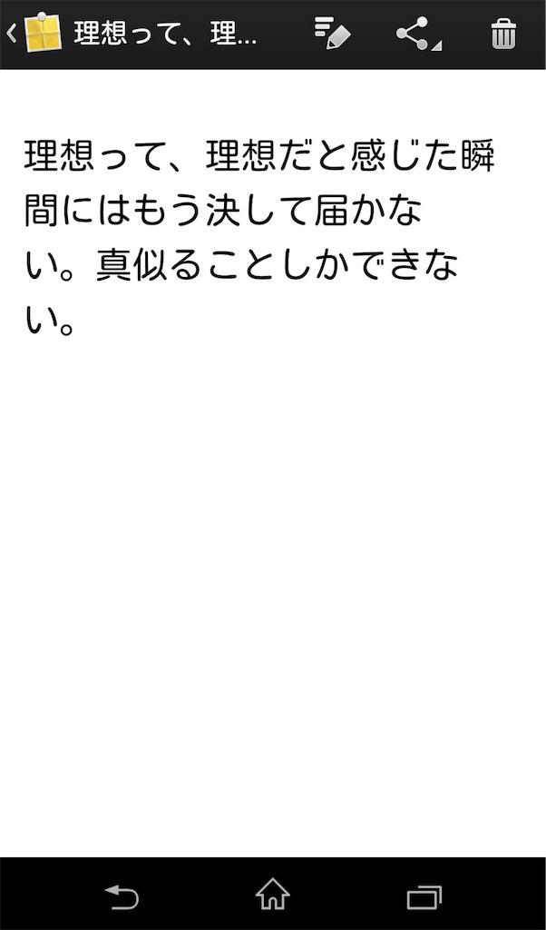 f:id:tanakonaoko:20161222172854j:image