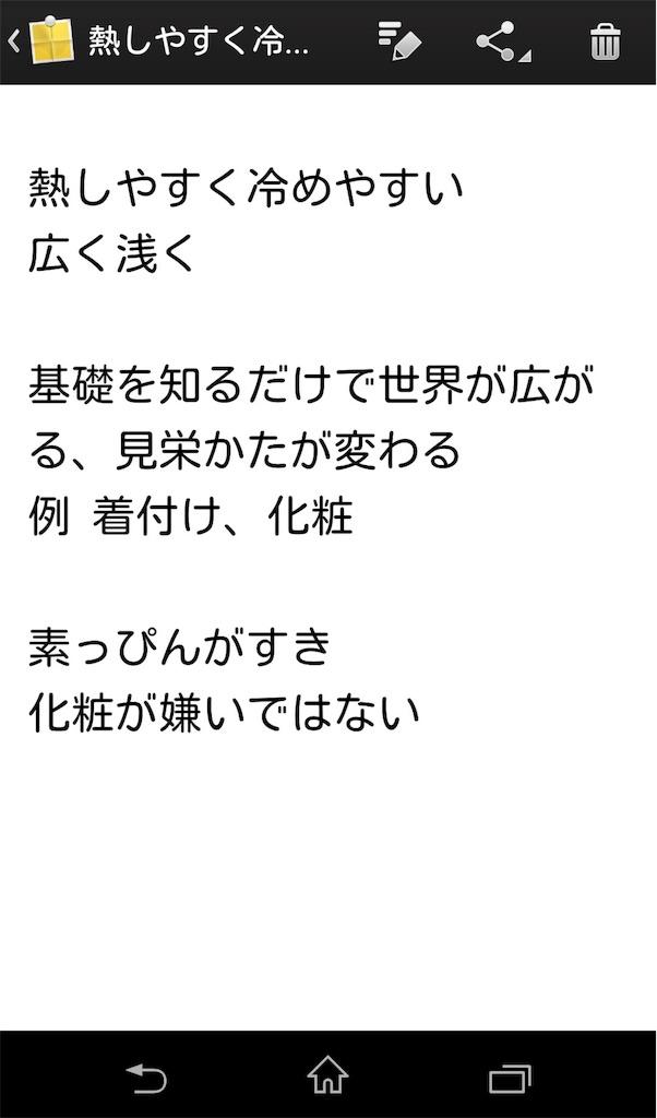 f:id:tanakonaoko:20161222173043j:image